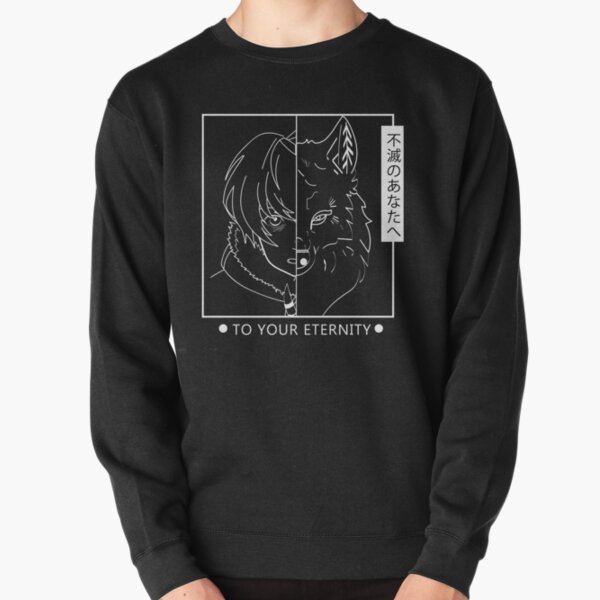 Fushi and joan To your eternity Pullover Sweatshirt RB01505 product Offical To Your Eternity Merch