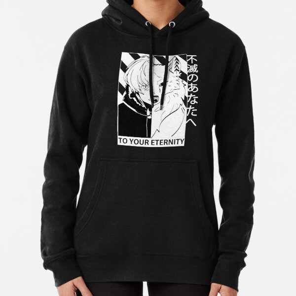 alternate Offical To Your Eternity Merch