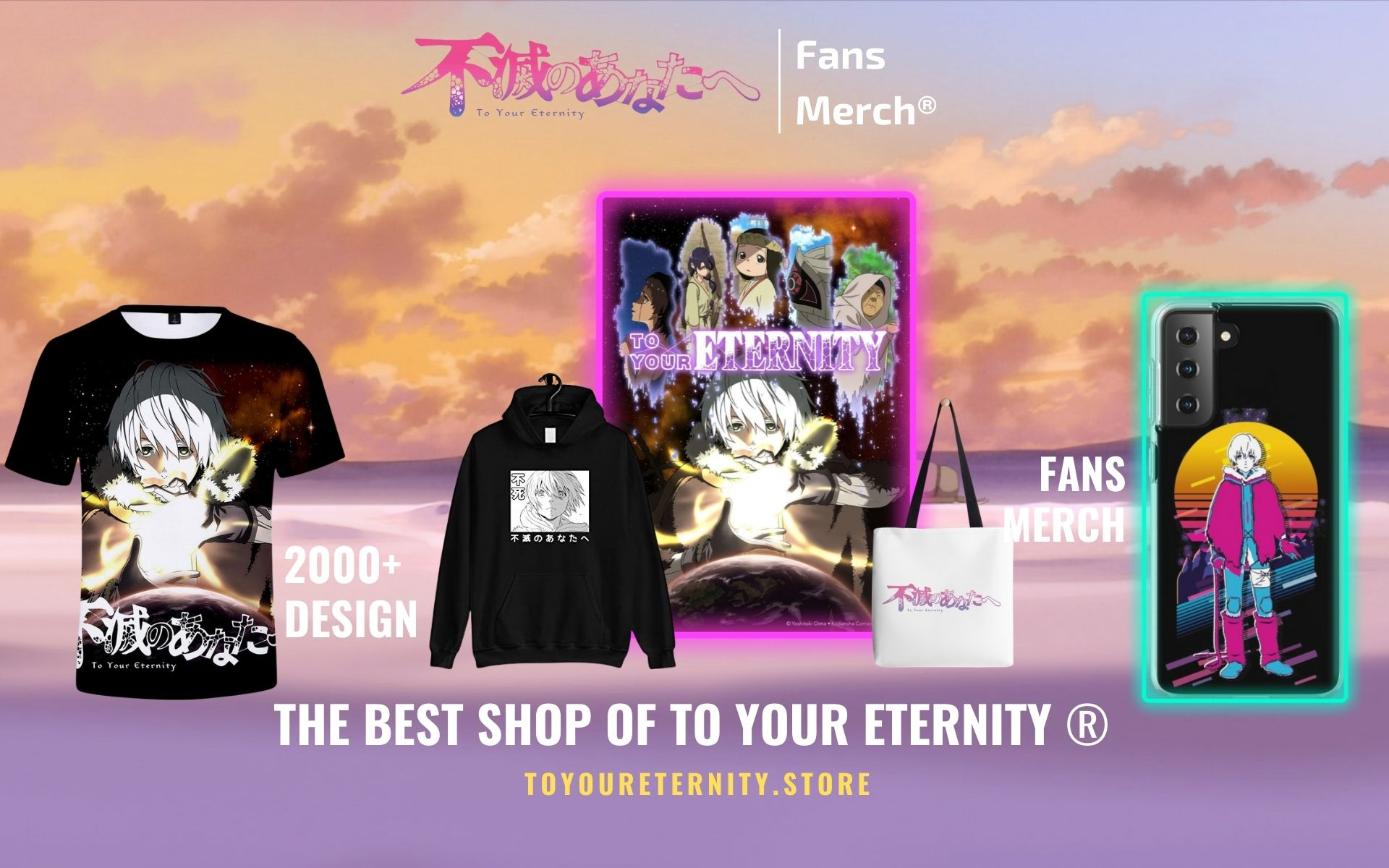 To Your Eternity Merch Web Banner - To Your Eternity Merch